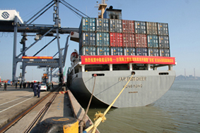 海峡两岸集装箱班轮运价实行备案制度